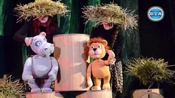 """Детският мюзикъл """"Тайнственото речно конче"""" е новото заглавие в афиша на Кукления театър в Добрич"""