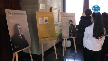 """В София бе представена изложбата """"Отвъд дълга"""" по повод Международния ден за възпоменание на жертвите от Холокоста"""