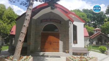 """""""Дом на доброто"""" в памет на дядо Влайчо"""