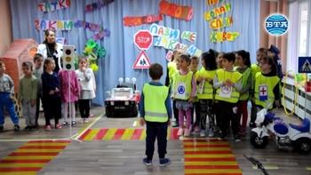 Деца от Видин проведоха открит урок по пътна безопасност пред родители, учители и гости