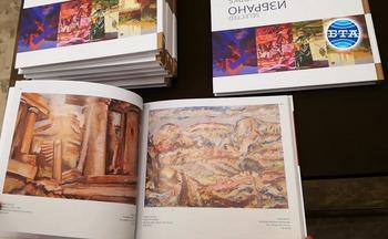 """Каталог """"Живопис - избрано"""" представи Художествената галерия в Сливен"""