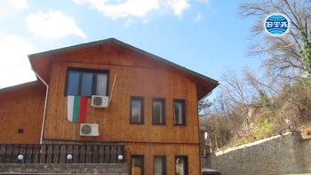 В Плевен бе открит Център за психо-социална рехабилитация