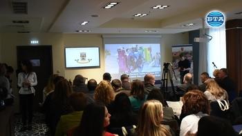 Mеждународна среща по туризъм в Пловдив