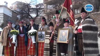 В Чепеларе отбелязаха 141-ата годишнина от освобождението на града
