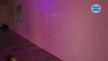 """Теодор Ушев представя новия си проект """"Като в тъмно огледало"""" в Софийската градска художествена галерия"""