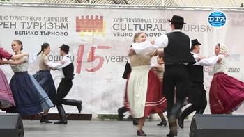 """""""Културен туризъм 2018"""" във Велико Търново"""