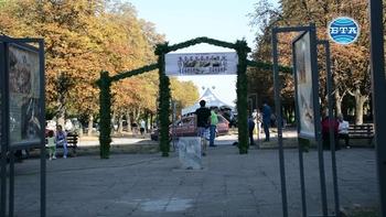Във Враца започна традиционният есенен панаир