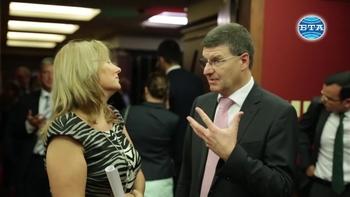 Премиерът Борисов и президентът на Европейската инвестиционна банка откриха офис на банката в София
