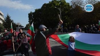 Протест срещу добива на шистов газ в Добрич