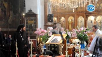 Видин и Българската православна църква се простиха с Дядо Дометиан