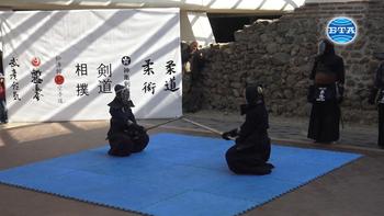 Японските бойни изкуства и културни традиции бяха представени в София