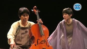 """Урок по човечност с театър """"Ашибуе"""""""