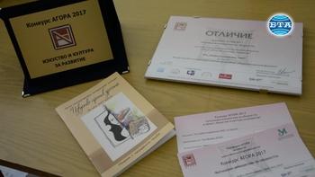 """Успехът на Международния литературен конкурс """"Изкуство против дрогата"""" се дължи на това, че е подкрепян от много институции и граждани"""