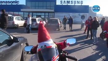 За поредна година плевенските мотористи зарадваха деца в неравностойно положение