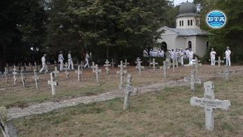 С военен ритуал започнаха проявите по повод Деня на Добрич