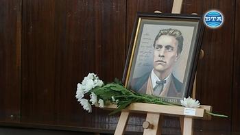 """Поетична програма """"С Левски в сърцето"""" организираха в Асеновград"""