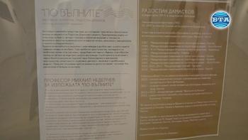 """Изложба """"По вълните"""" на Радостин Дамасков"""