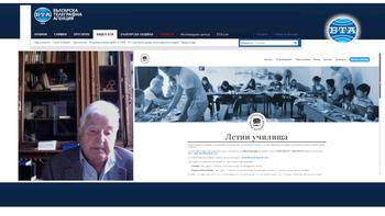 """Фондация """"Миню Балкански"""" започва виртуално обучение по математика и физика"""