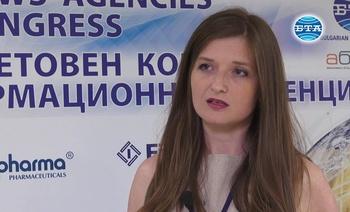 Интервю с Ивана Терзич от агенция ТАНЮГ (Сърбия)
