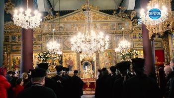 """Храмов празник на църквата """"Св. Атанасий"""" във Варна"""