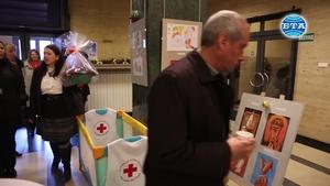 Благотворителна изложба в подкрепа на деца, пострадали на пътя ...