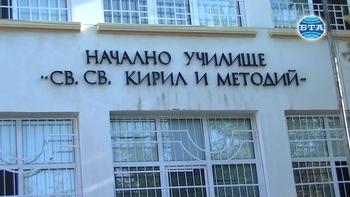 """Откриване на учебната година в ямболското НЧ """"Св. Св. Кирил и Методий"""""""