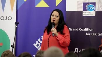 В Националния дворец на културата се състоя Детското откриване на първото Българско председателство на Съвета на ЕС Mega Dojo Sofia 1.0