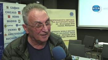 Според журналиста Владимир Перев антибългарската кампания в македонските медии няма да престане скоро