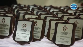 Връчиха годишните награди на Спортната асоциация на МВР за 2017 година