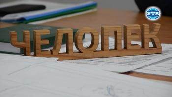 """Челопек стана първото в България """"село на книгата"""""""