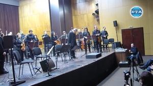 Трима виртуози на класическата китара изнесоха концерт в Плевен...