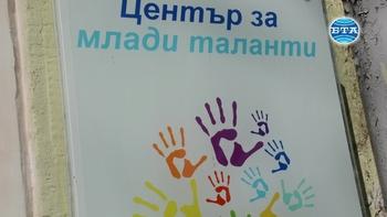 "Читалня за деца ""Малкият принц"" отваря врати в Бургас"