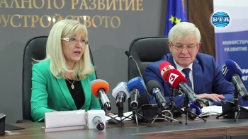 Договорът за изпълнение на проекта за модернизация на спешната медицинска помощ в страната бе подписан днес
