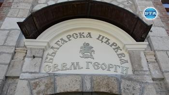 """Отец Александър Чъкърък за поддържането на православната църква """"Свети Георги"""" в Одрин"""