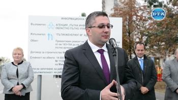 Министър Нанков даде старт на рехабилитацията на пътя Враца - пещерата Леденика