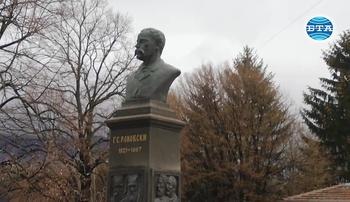 Котел чества 200 години от рождението на Георги Раковски