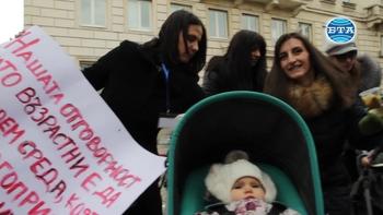 Родители излязоха на протест срещу агресията в училищата и детските градини