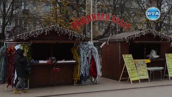 Коледен базар на открито започна в Добрич