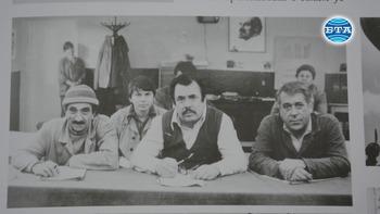 80 години Врачански театър!