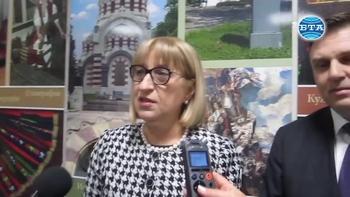 Цецка Цачева откри в Плевен конференция организирана от Министерството на правосъдието по проблеми, свързани с родителската отговорност