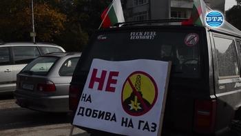Протест срещу проучването и добива газ в Добруджа