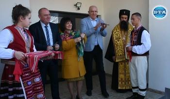 Председателят на Народното събрание Цвета Караянчева откри нова детска градина в село Бело поле