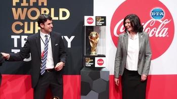 Световната купа по футбол гостува в София