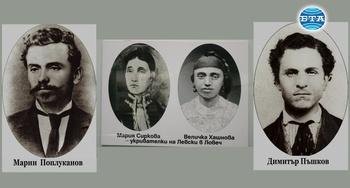 Какво не знаем за някои от най-емблематичните съратници и сподвижници на Левски в Ловеч