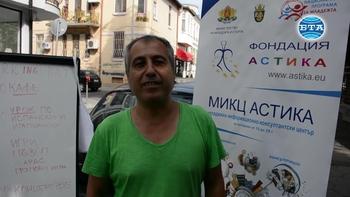 За първи път PARK(ing) Day в Бургас