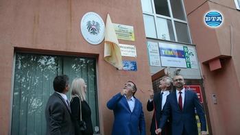 Австрия откри почетно консулство в Бургас