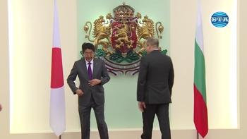Президентът Румен Радев се срещна с премиера на Япония Шиндзо Абе