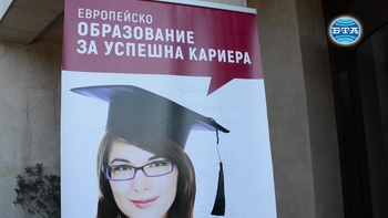 """Изложение """" Европейско образование 2017"""" в Бургас"""