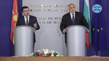През декември ще има съвместно правителствено заседание на България и Македония