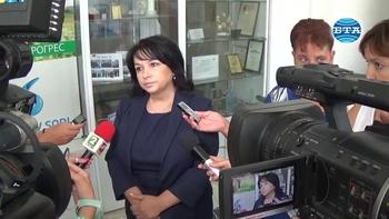 """Решение за проекта """"Белене"""" ще има след доклада на БАН, каза министър Петкова"""